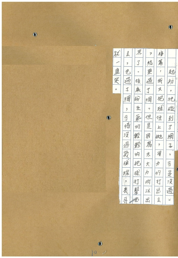 109CW02范家齊 (2).jpg