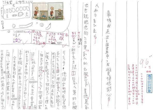 109W3106江玄寬.jpg