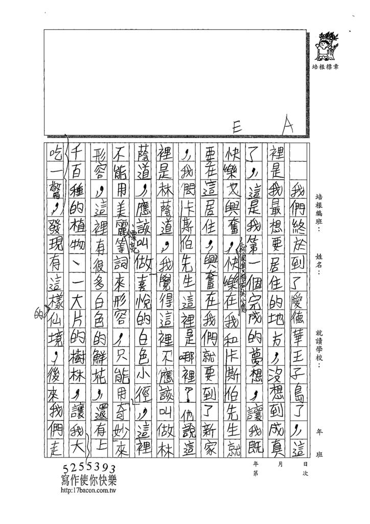 W6107洪建閎 (2).tif