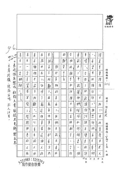 99W6209林彥廷 (3).jpg