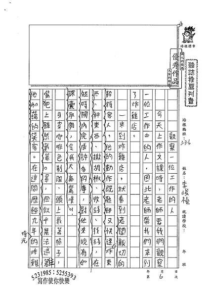 100W6406李峻禎 (1).jpg