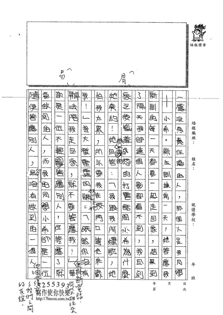 page-0002.tif
