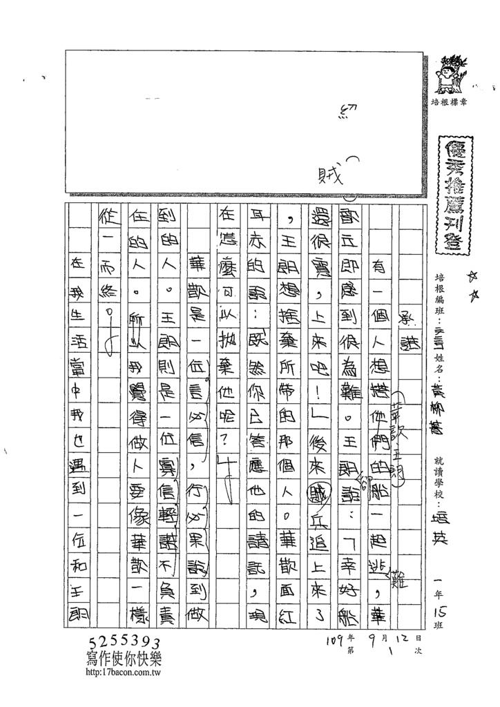 page-0001.tif