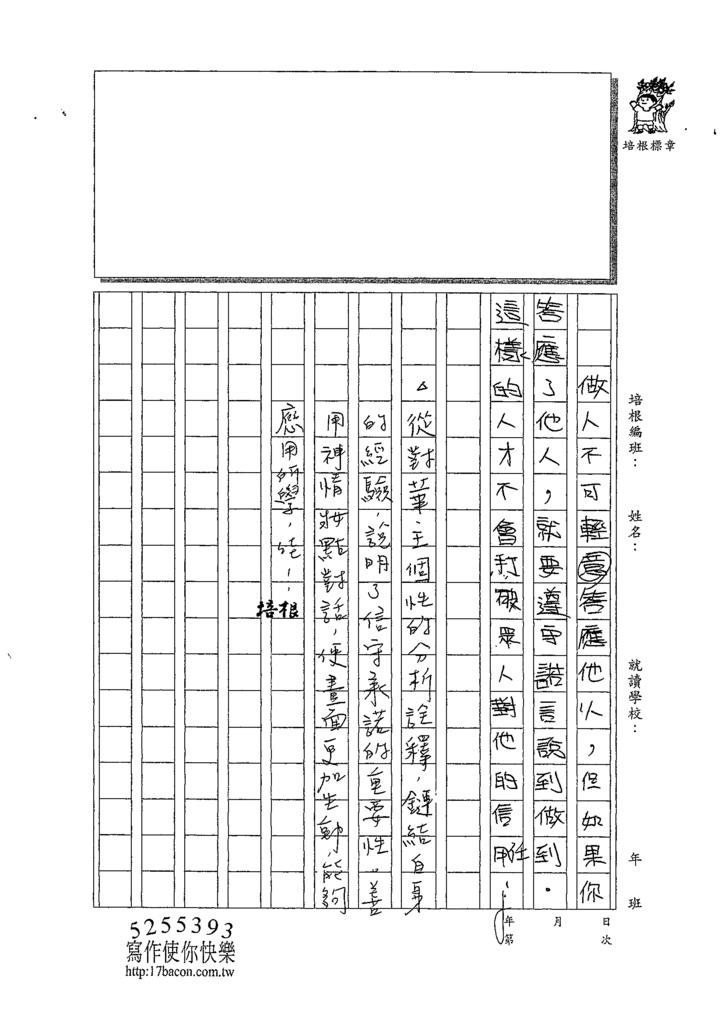 page-0003.tif