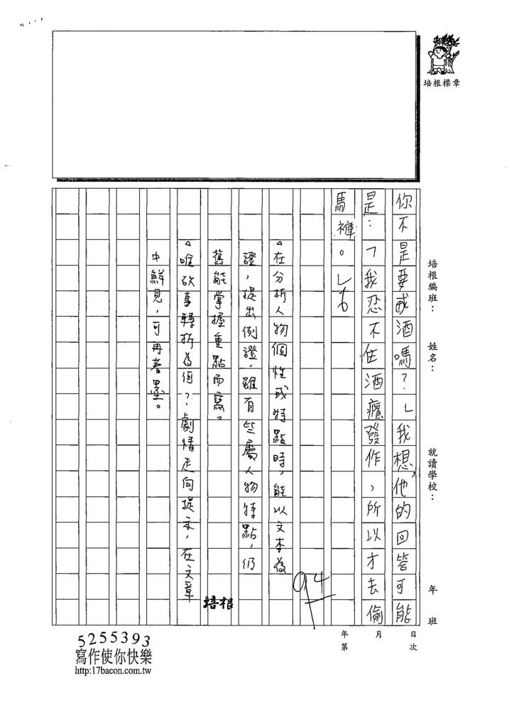 109W6302周○均 (4).tif