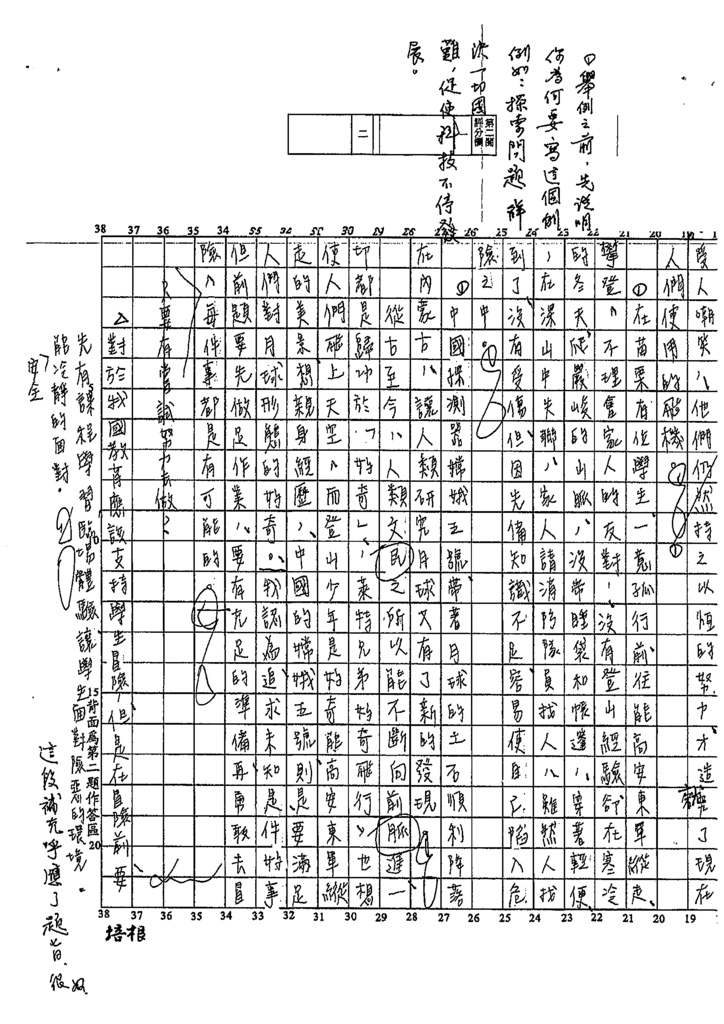 109WH302張○玲 (2).tif