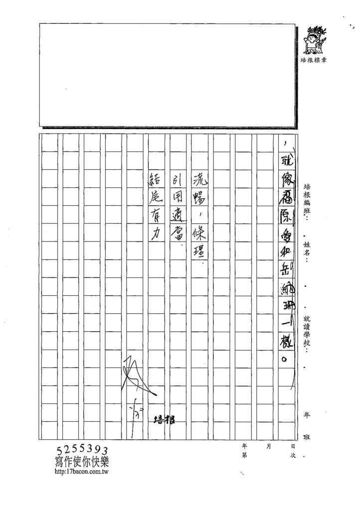 109W6305施O承 (5).tif