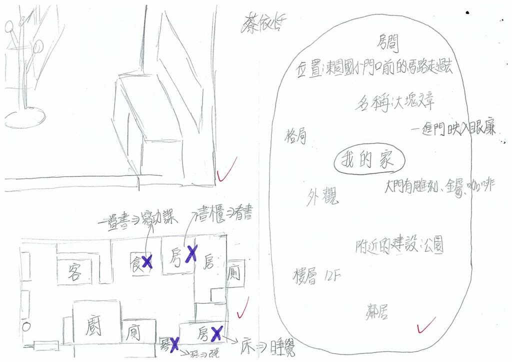 109WA306蔡O恬 (6).jpg
