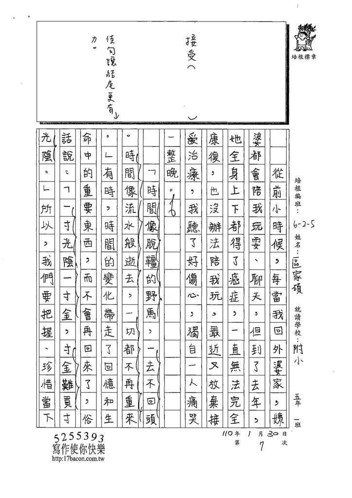 109W5307區O碩(3).tif