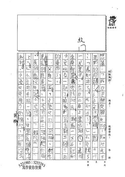 100W3403陳奕蓁 (2).jpg