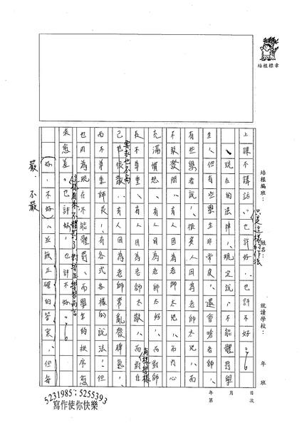 99W5306楊立安 (2).jpg