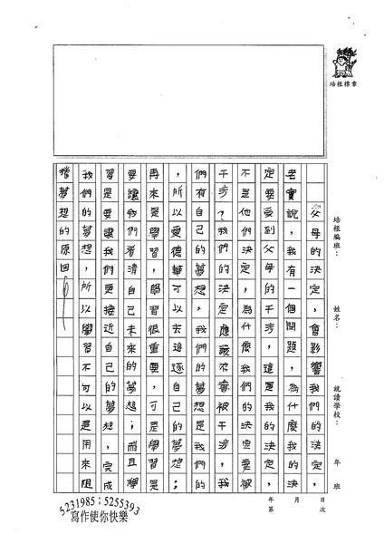 99W4307李昀陽 (2).jpg