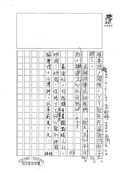 99W6108李軒婷 (3).jpg