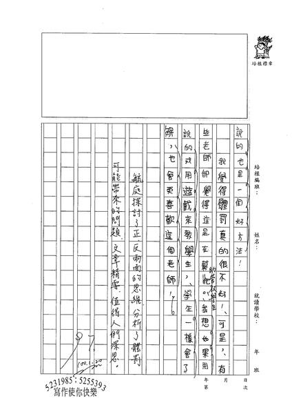 99W5306蔣毓庭 (3).jpg