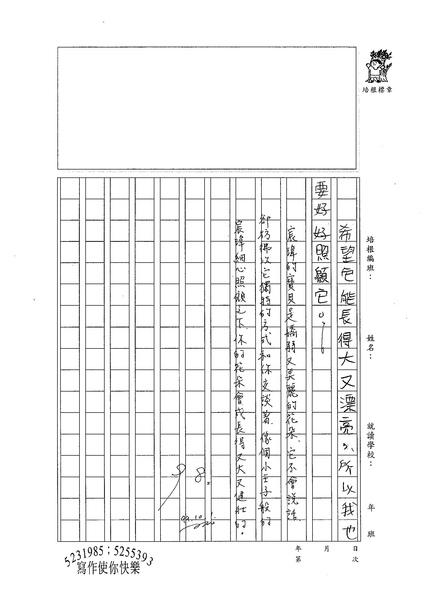 99W5203林宸瑋 (3).jpg
