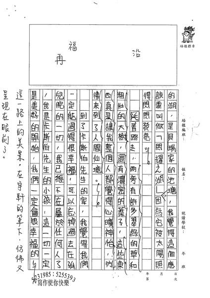 99W6107郭宇軒 (2).jpg