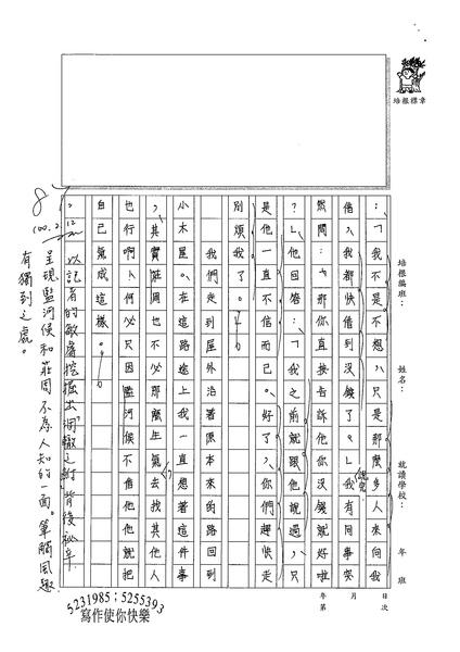 99WG308蔡旻家 (4).jpg
