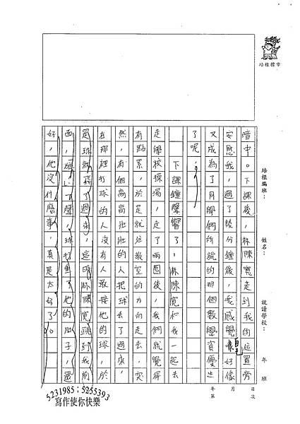 100W5408林庭暐 (2).jpg