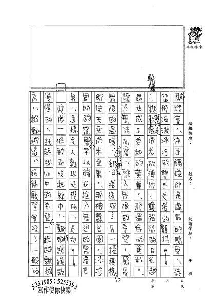 100WG403洪珮弦 (2).jpg