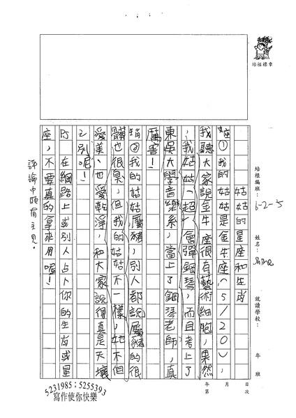 99W5107劉正祥 (2).jpg
