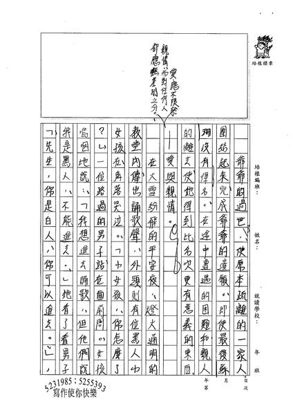 99WE307黃品禎 (2).jpg