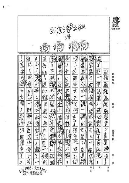 100W4402林沅廷 (2).jpg