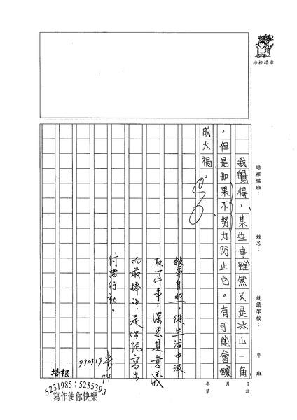 99WA202何冠儒 (3).jpg