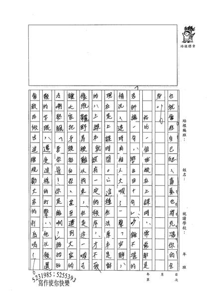 99WG106翁昊丞 (2).jpg