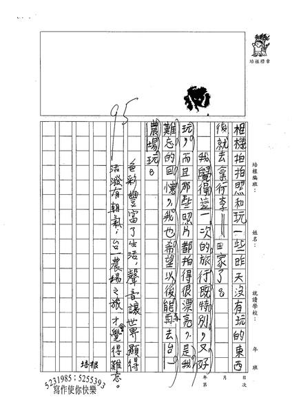 99W4207林宏諭 (3).jpg