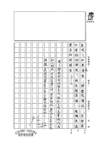 100W5408陳旻咸 (3).jpg