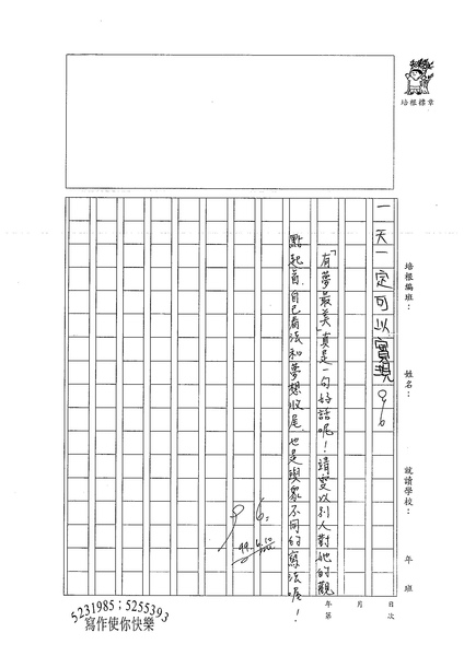 99W5101童靖雯 (3).jpg