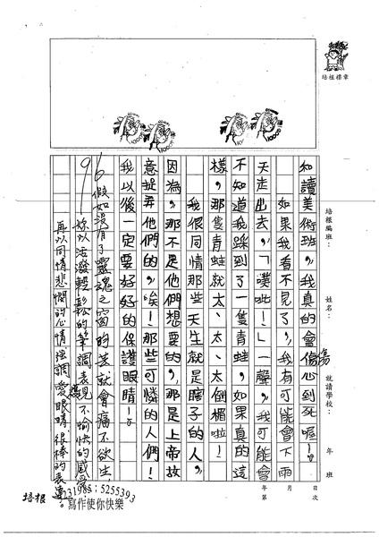 99W4202謝昀芸 (2).jpg