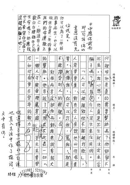 99WA302曾子芸 (3).jpg