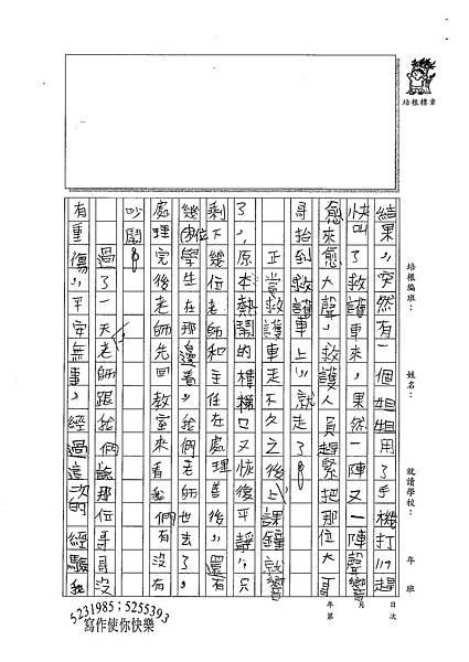 100W4403吳竺晏 (2).jpg