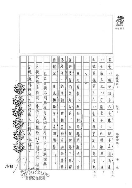 99WG401李昀臻 (3).jpg