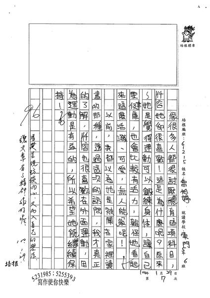 99W5307曹怡婷 (2).jpg