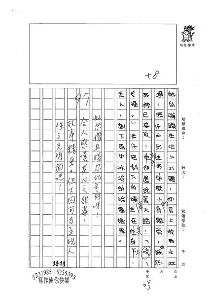 99W6304林晏鴻 (3).jpg
