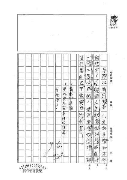 99W5210劉宇傑 (3).jpg