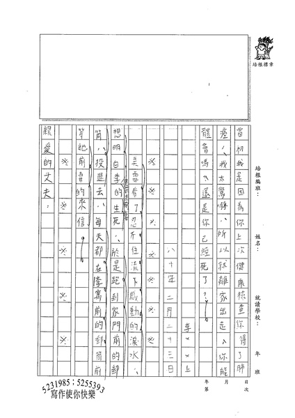 99W5309陳璿筑 (2).jpg