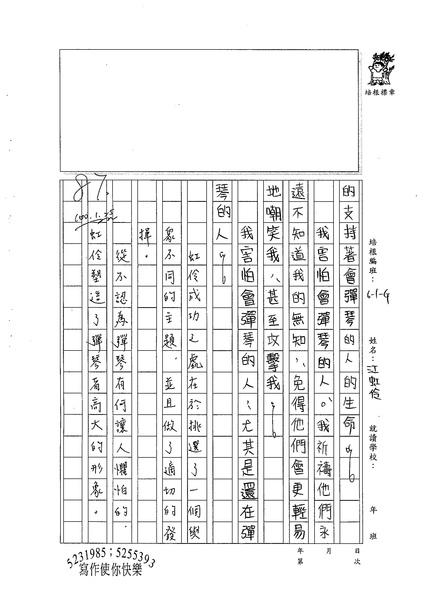99WG306江虹伶 (3).jpg