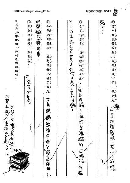 100W3404張芝綾 (2).jpg