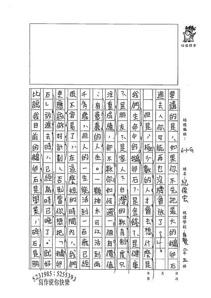 99WG401紀俊宏 (2).jpg
