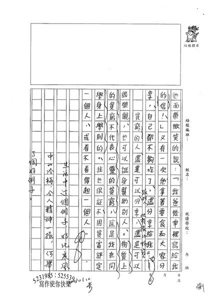99WA304曾子芸 (4).jpg