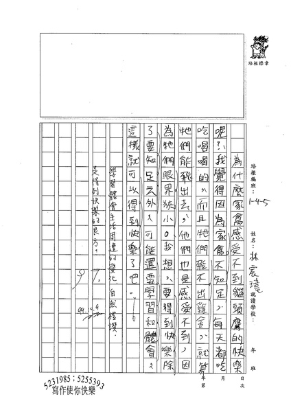 99W5204林宸瑋 (4).jpg
