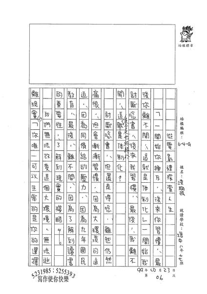 99WG206洪珮弦 (1).jpg