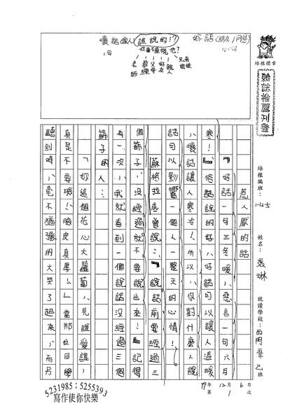 99W5301張琳 (1).jpg