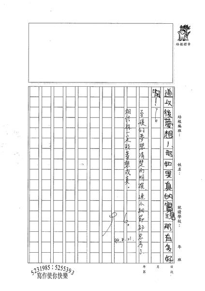 99W5110鄭至媛 (3).jpg
