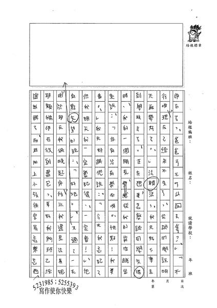 99WA209唐敏騏 (2).jpg