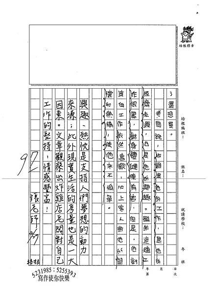 100W6406 (2).jpg