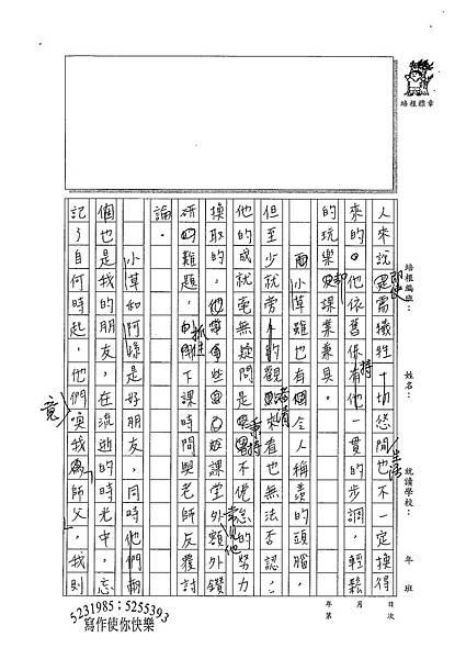 100WE405游季庭 (4).jpg